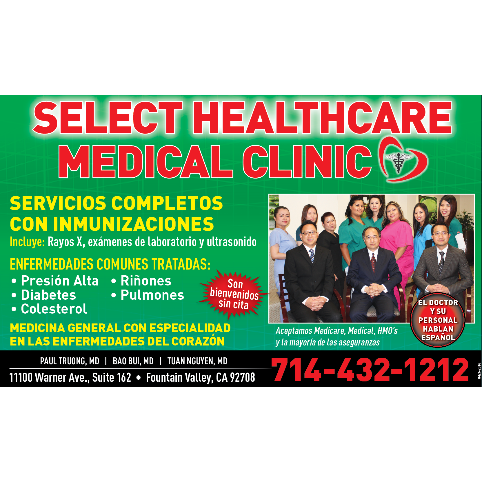 Select Health Care Clinic Coupons near me in Fountain ...