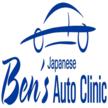 Ben's Japanese Auto Clinic