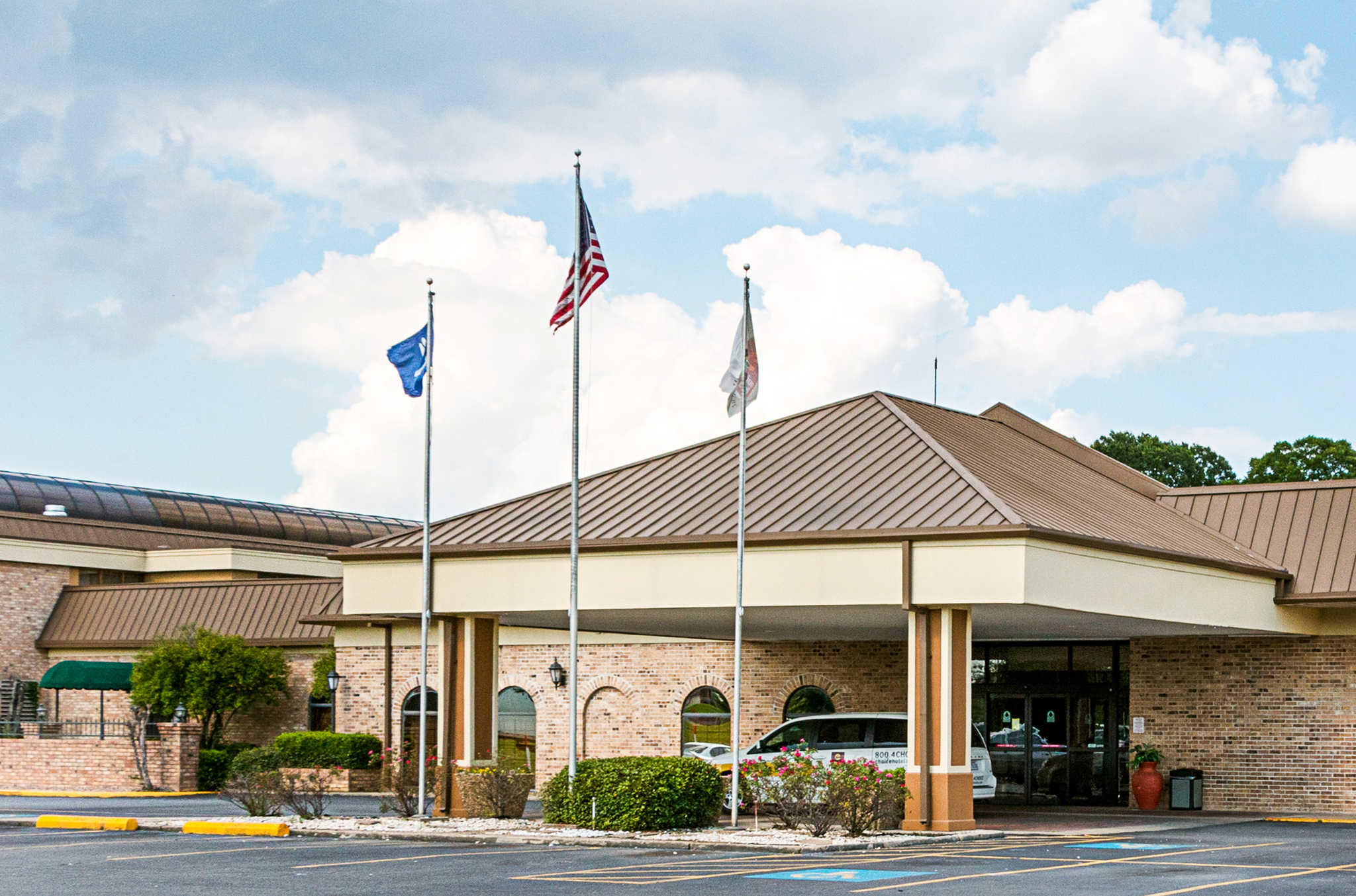 Rodeway Inn & Suites and Conference Center image 0