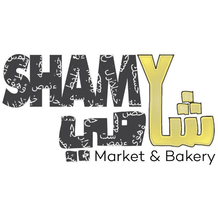 Shamy Market & Bakery