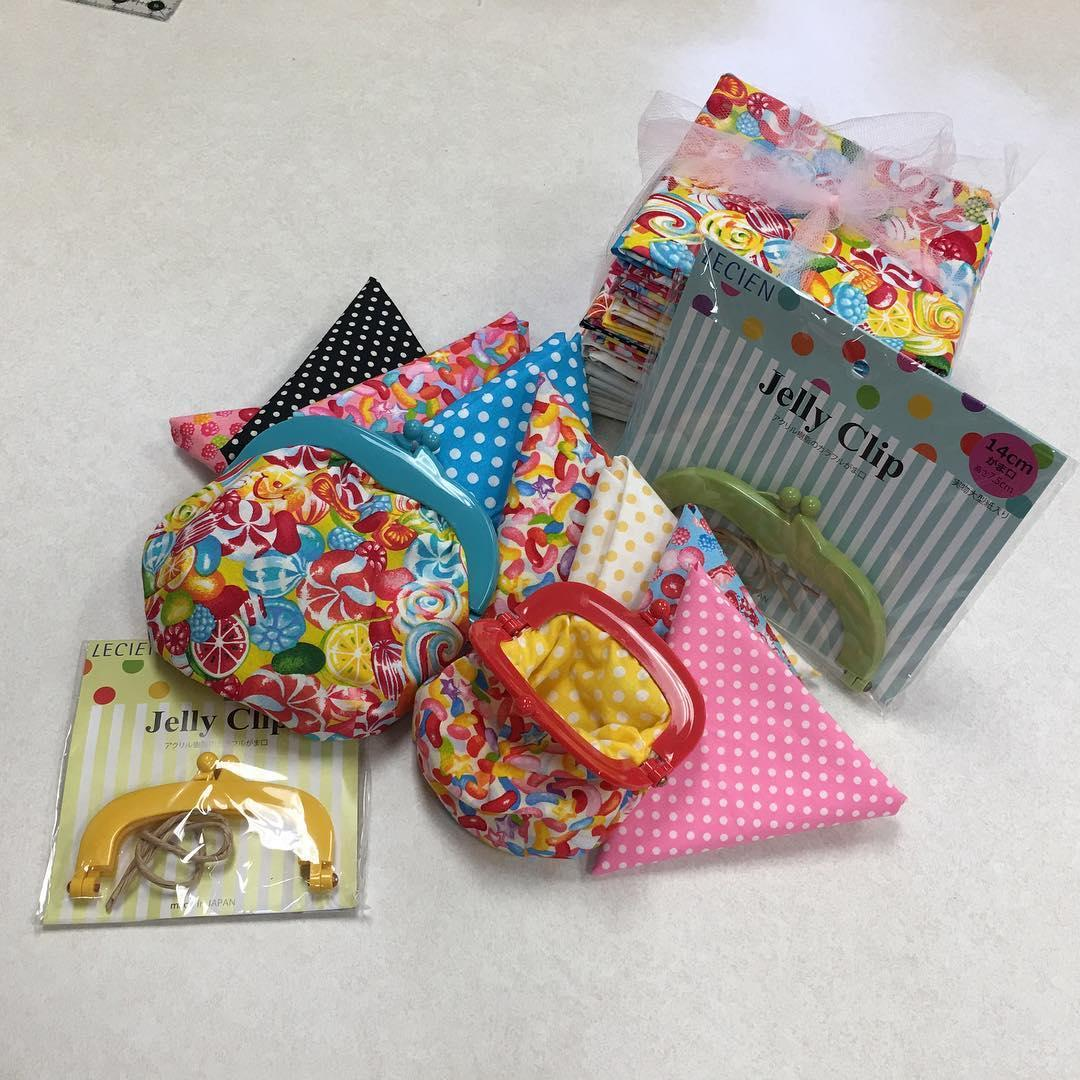 Regal Fabrics and Gifts image 17