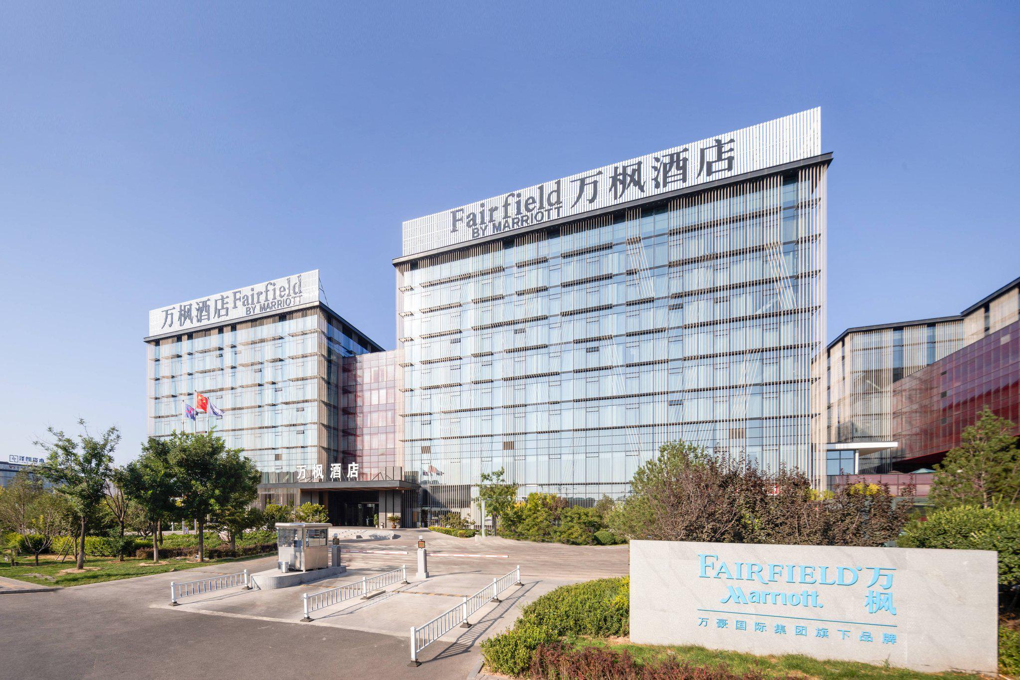 太原南站万枫酒店