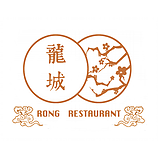 Rong Chinese Restaurant 龍城中餐廳