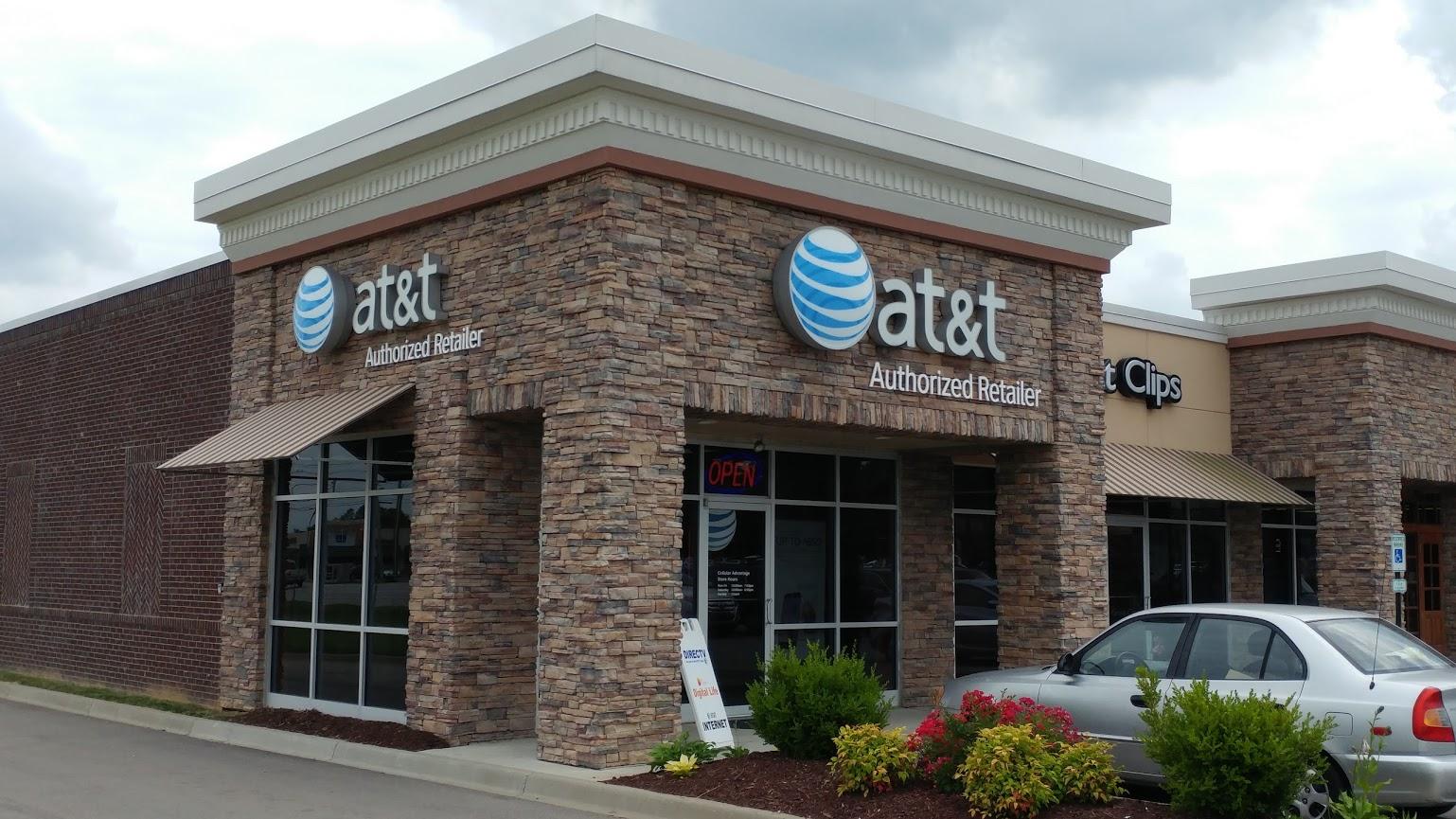 AT&T Authorized Retailer - Mount Washington image 0