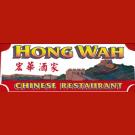 Hong Wah Restaurant image 1