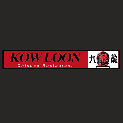 Kow Loon Chinese Restaurant image 0