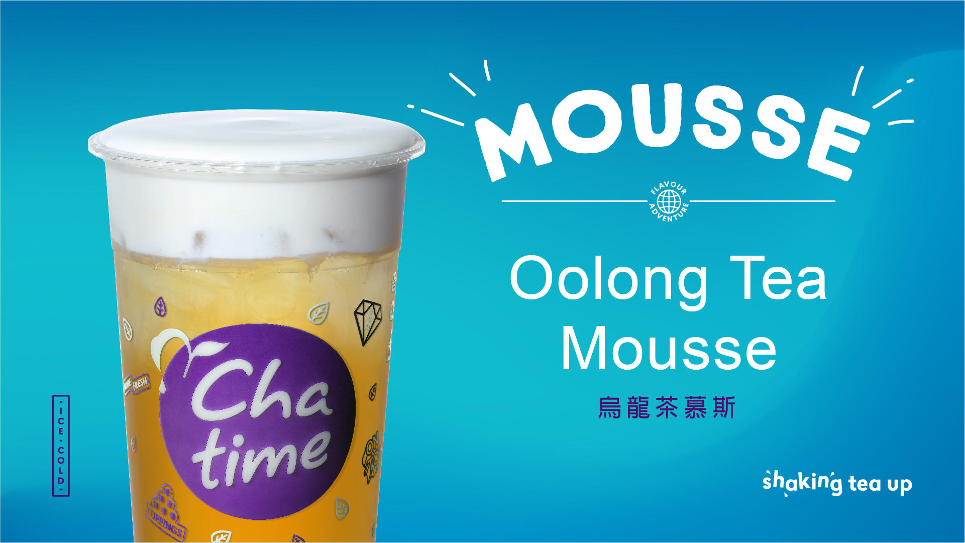 Chatime Bubble Tea & Slurping Noodles image 34