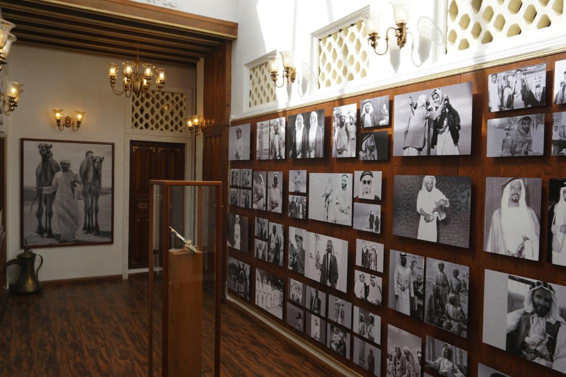 Bayt Al Khanyar Museum & Coffee Shop - متحف بيت الخنير