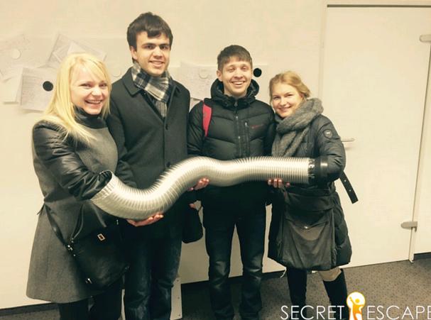 secret escapes erfahrungsbericht
