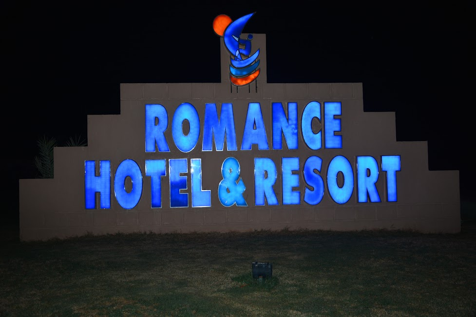Romance Hotel - Ain Sokhna