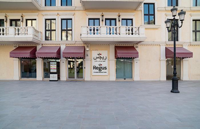 Regus - Doha, The Pearl