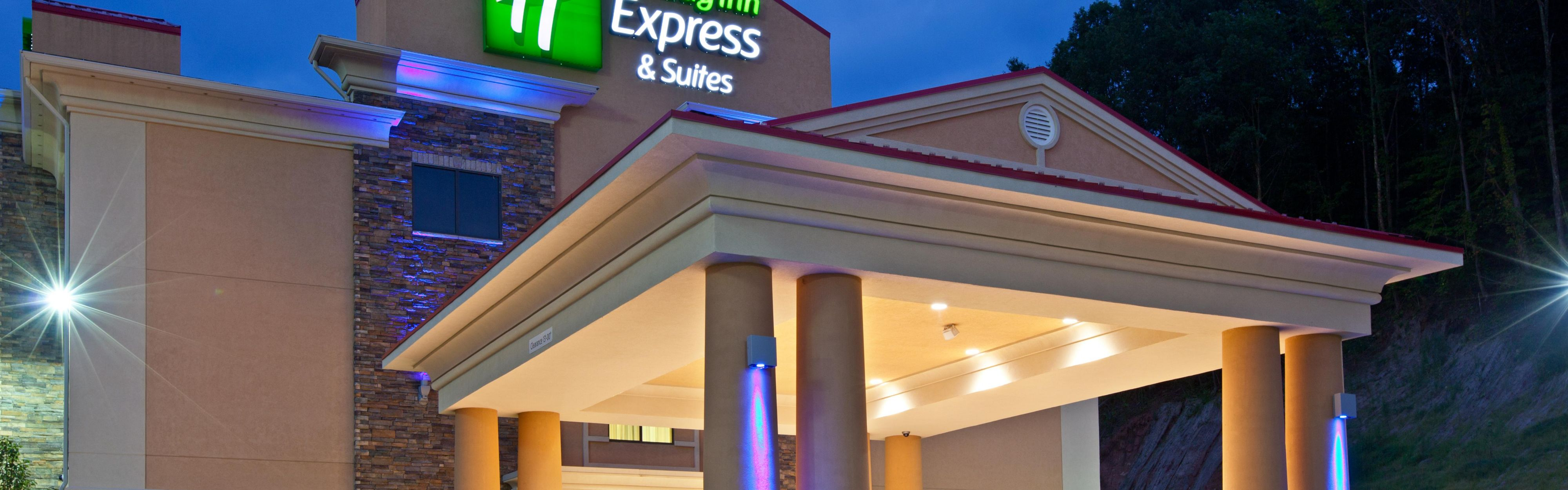 Holiday Inn Express & Suites Ripley image 0