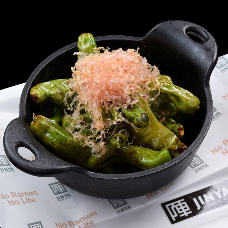 Click to expand image of Sauteed Shishito Pepper