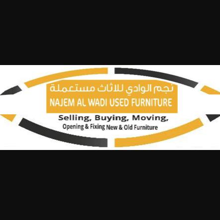 Najem Al Wadi Used Furniture & Electronics