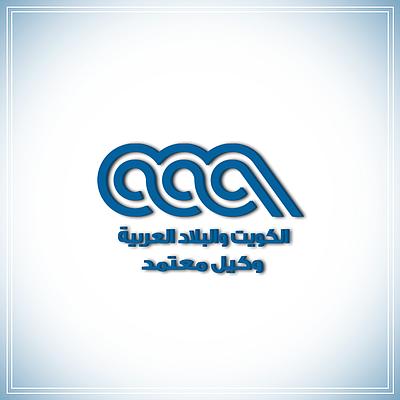 Kuwait & Arab States Co. شركة الكويت والبلاد العربية