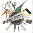 Jr.'s General Contractor Service & Carpentry image 0
