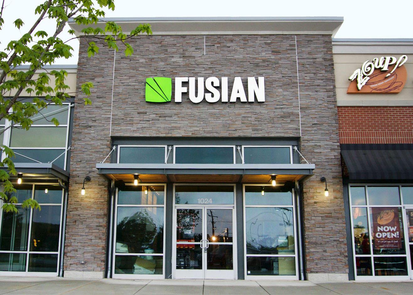 FUSIAN image 0