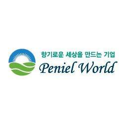 Peniel World Co.,LTD