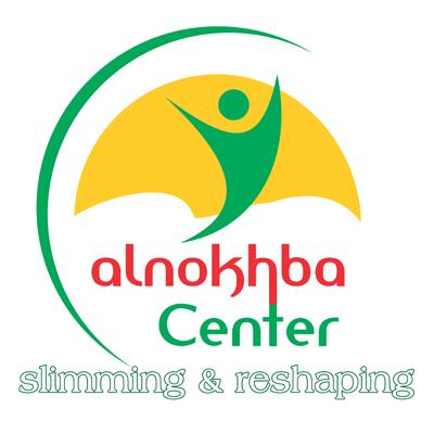 مراكز النخبة لعلاج للتخسيسElnokhba centers for obesity treatment
