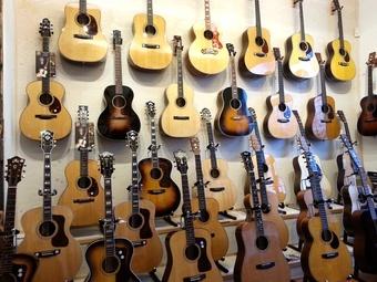 gitaar muziekwinkel amsterdam