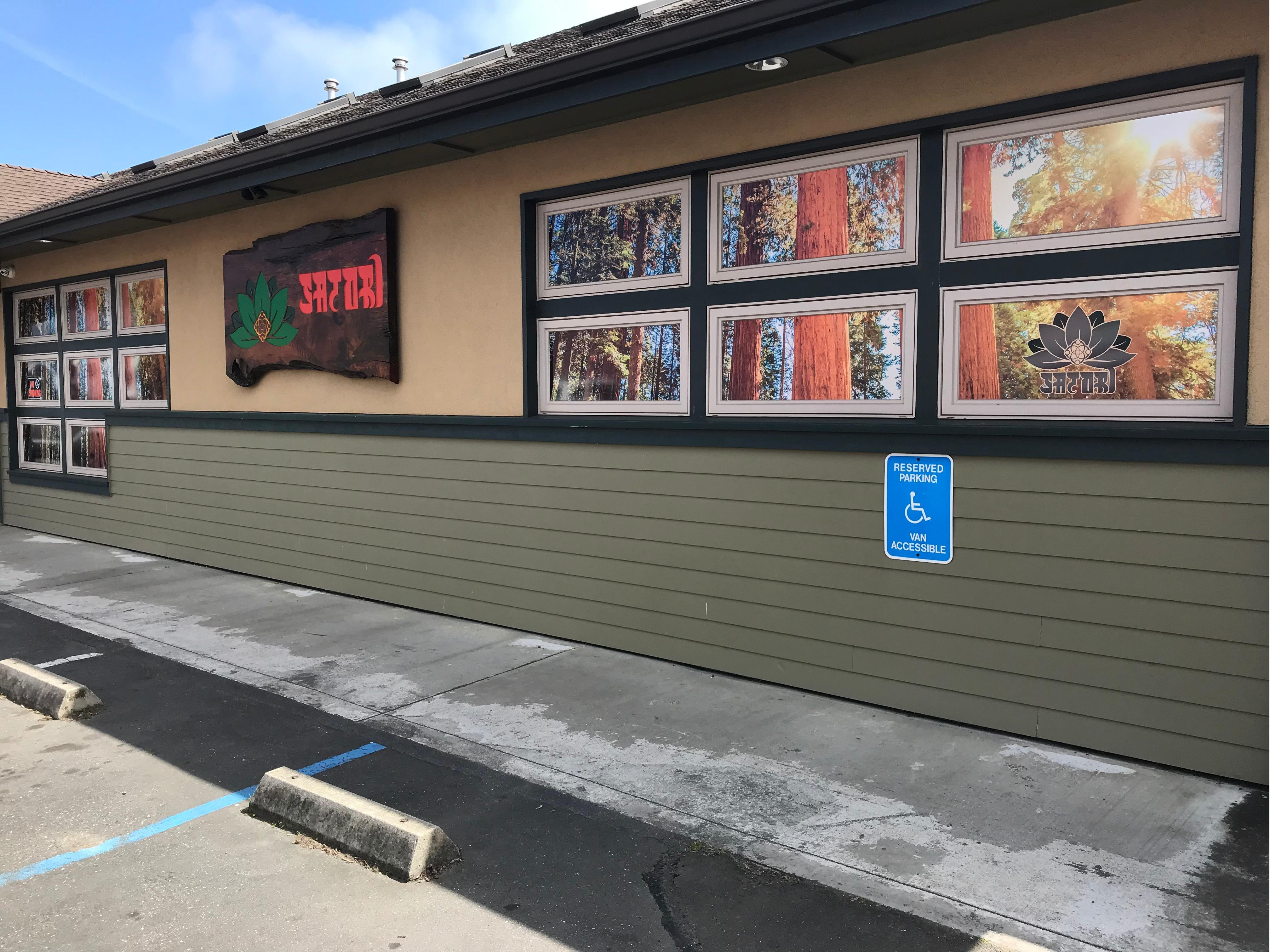 Our cannabis dispensary storefront location in McKinleyville, CA Humboldt County.  Bringing you Humbold's best cannabis!