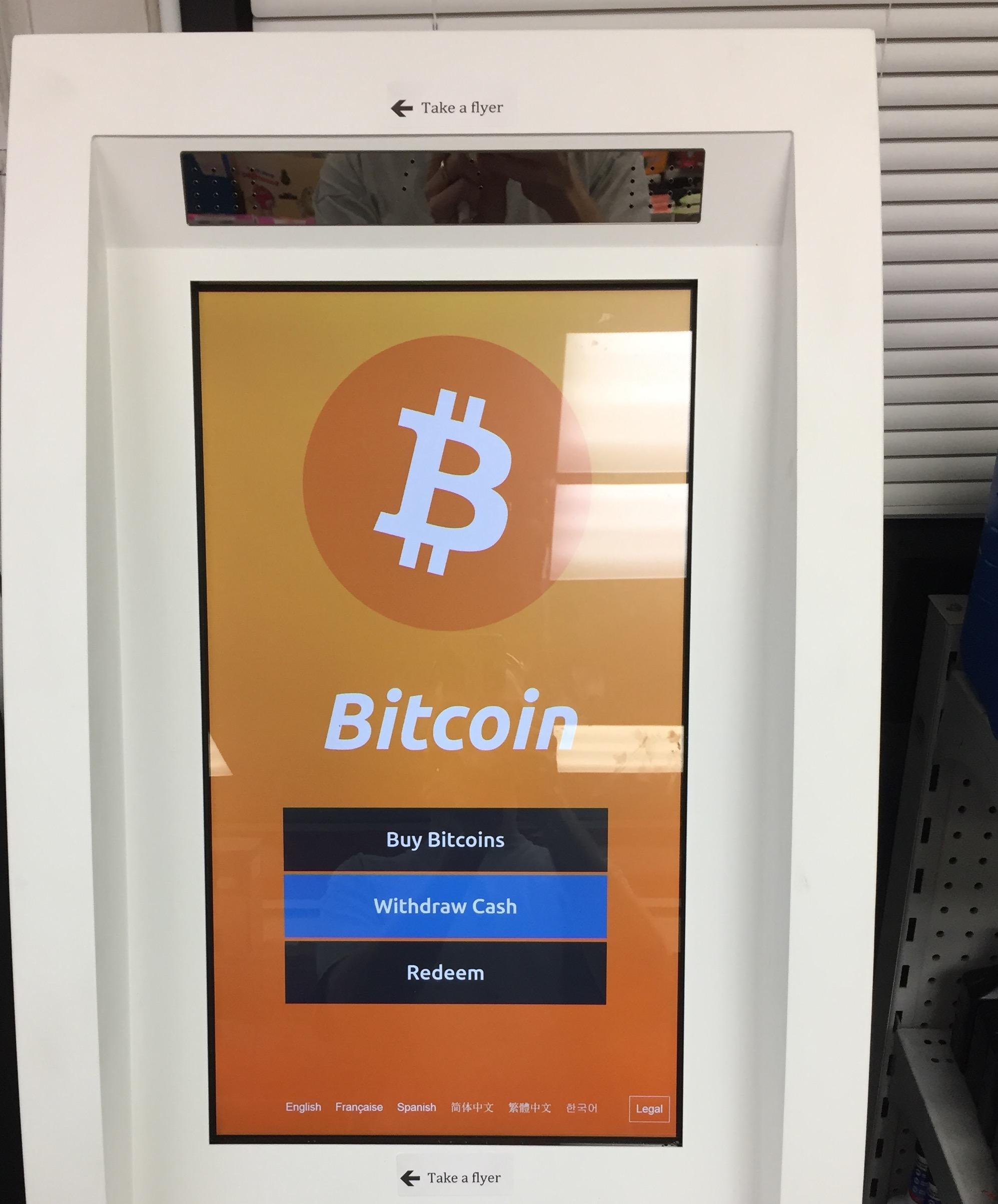 Bitcoin ATM Annapolis, MD
