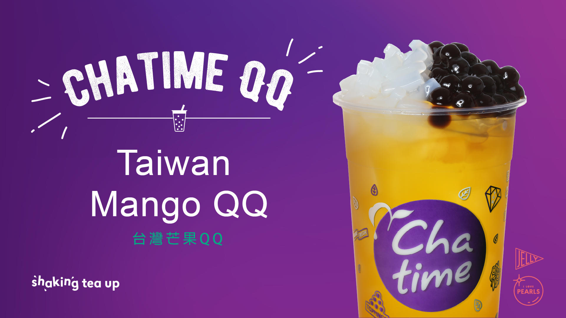 Chatime Bubble Tea & Slurping Noodles image 12