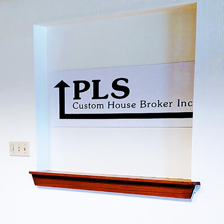 PLS Custom House Broker Inc image 1