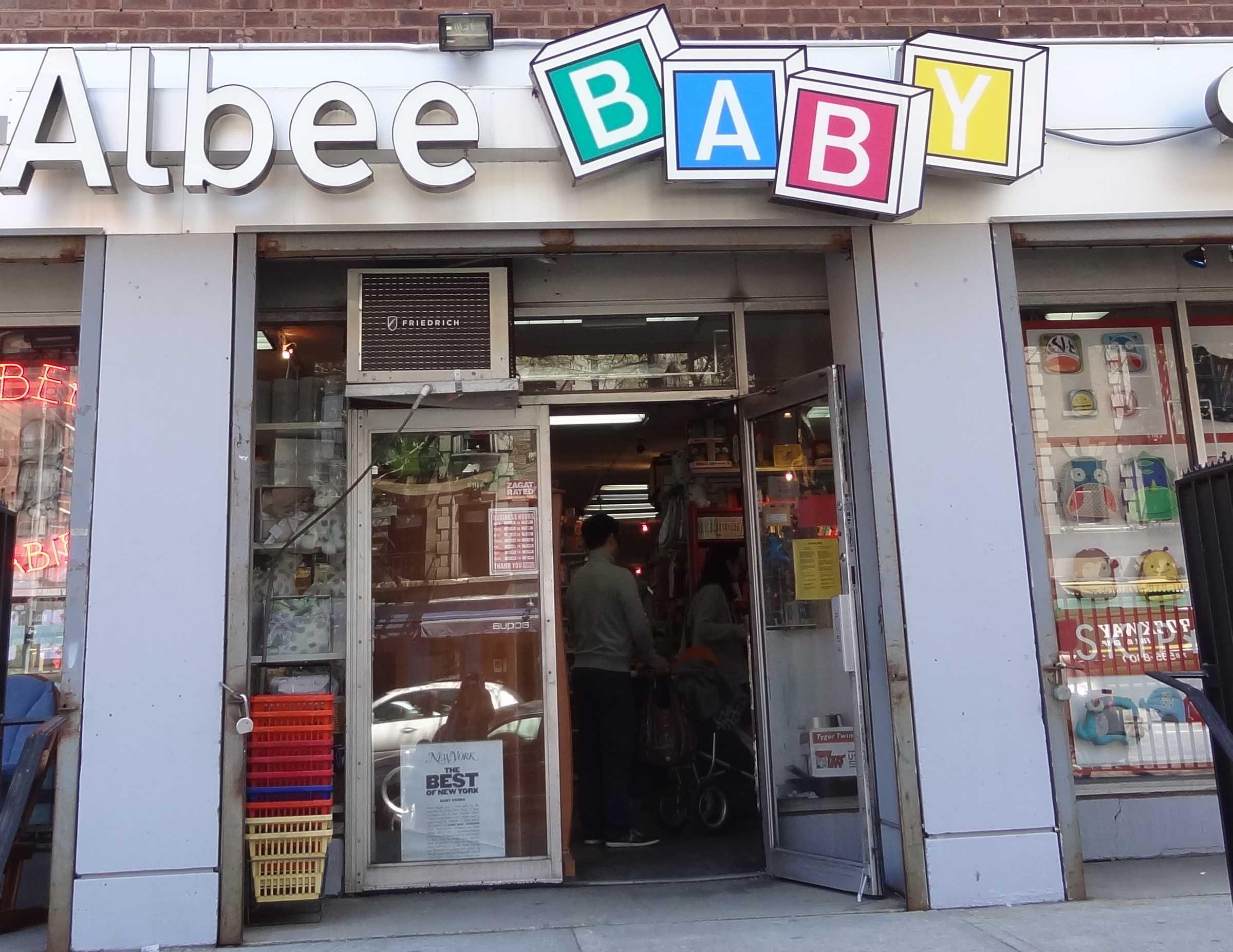 Albee Baby image 0
