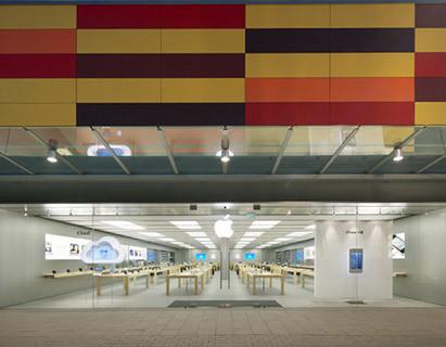 Apple Store, MTZ