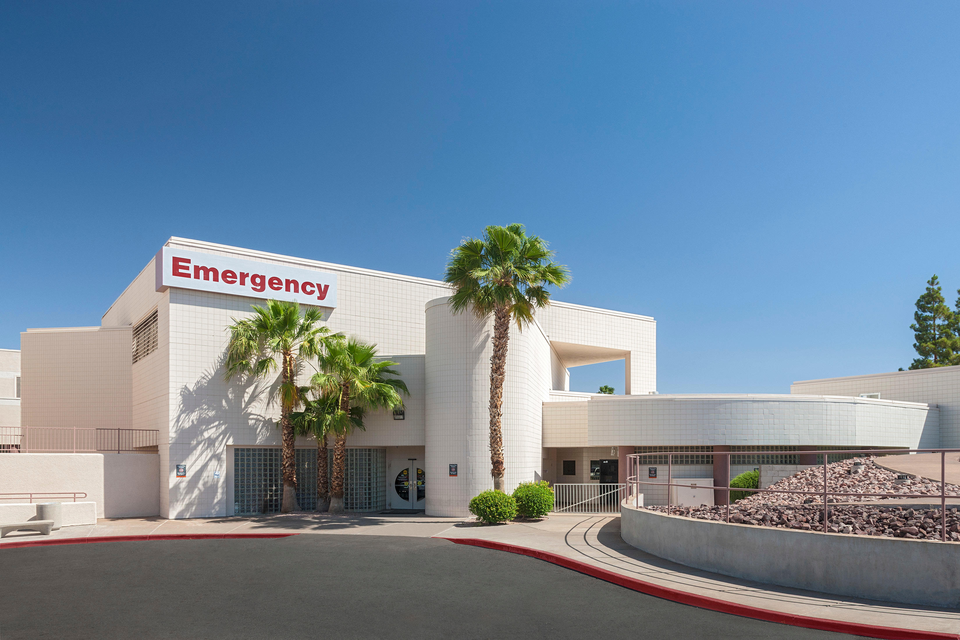 Emergency Room - Dignity Health - St. Rose Dominican, Rose de Lima Campus