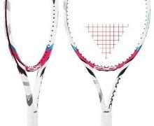 Tennis Goal Pro Shop image 5