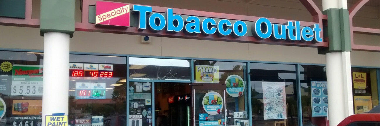 Specialty Tobacco Outlet image 1