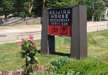 Beijing House Restaurant image 1