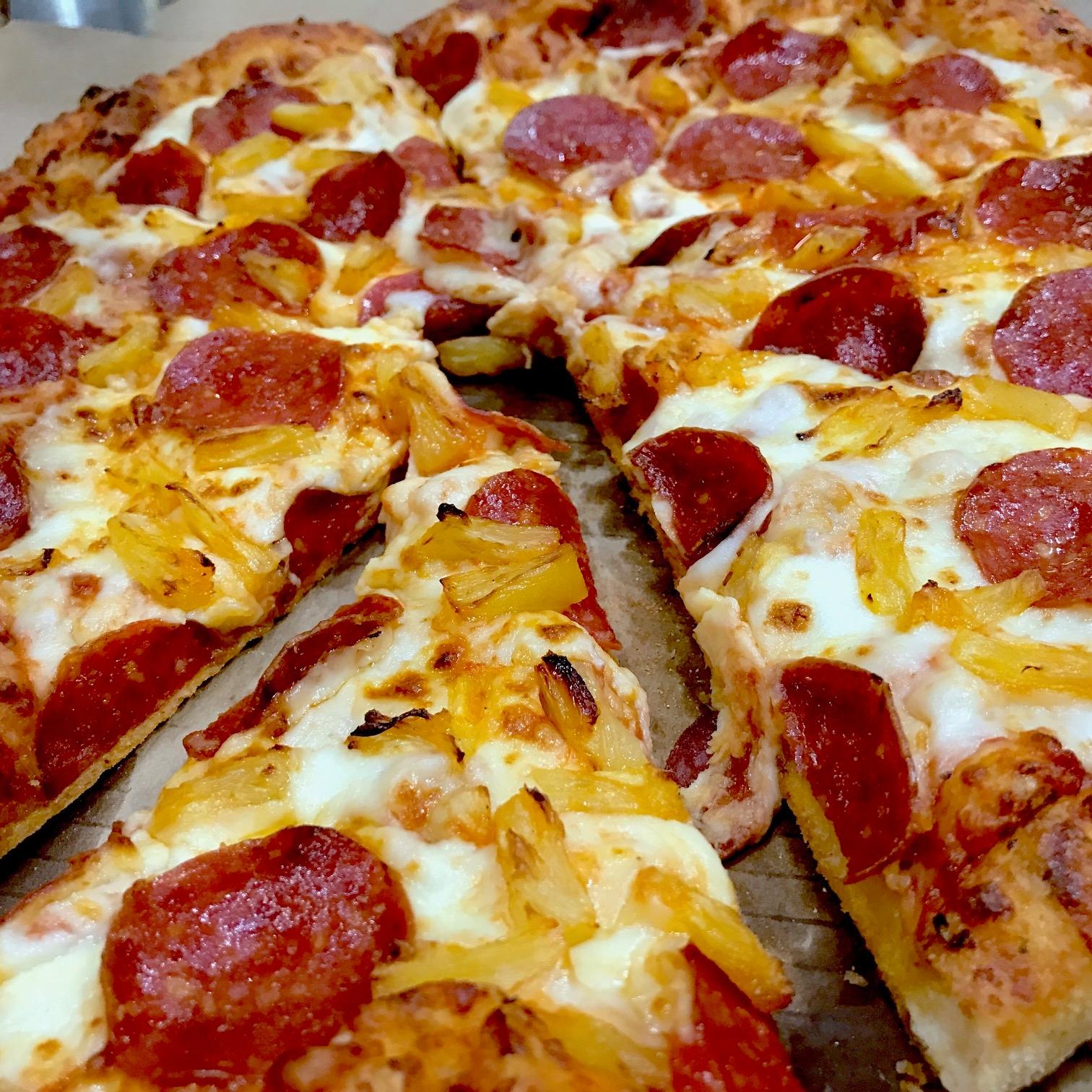 Domino's Pizza image 15