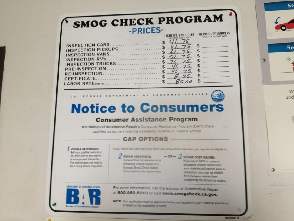 Bake Smog Center Inc. image 1