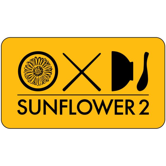 Sunflower Hayward