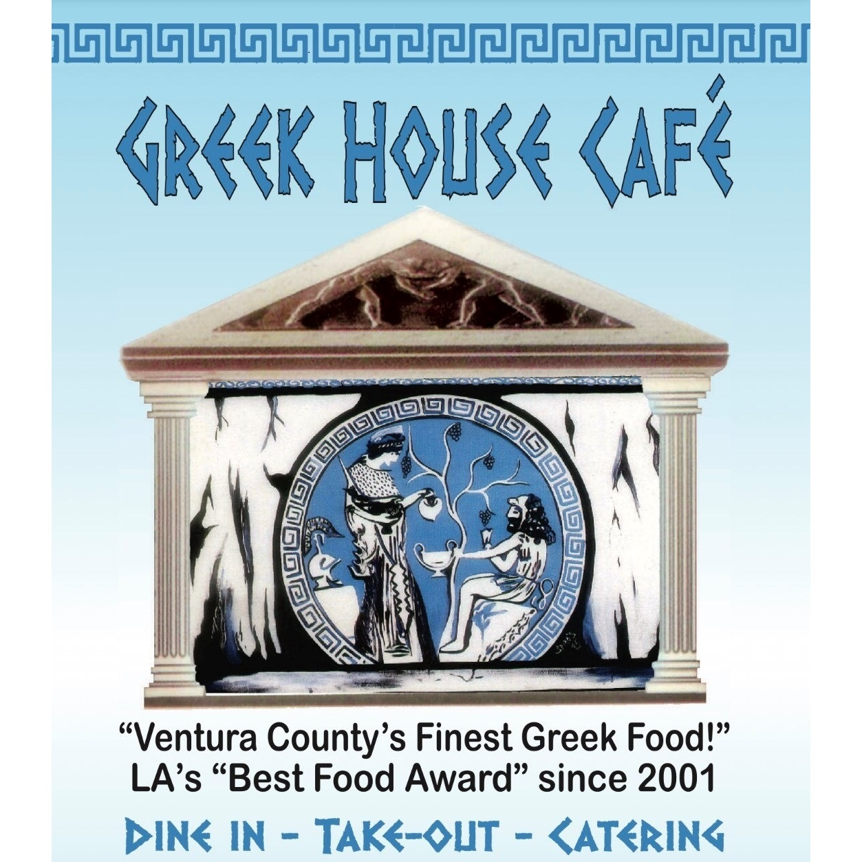 Greek House Cafe Simi Valley Ca