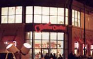 Guitar Center Central Chicago