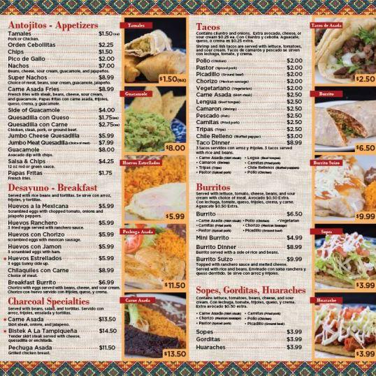 El Tejado Mexican Grill image 2
