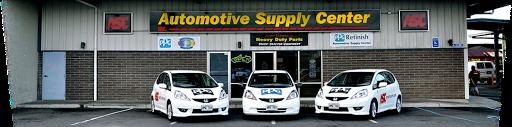 Automotive Supply Center, Ltd. image 0