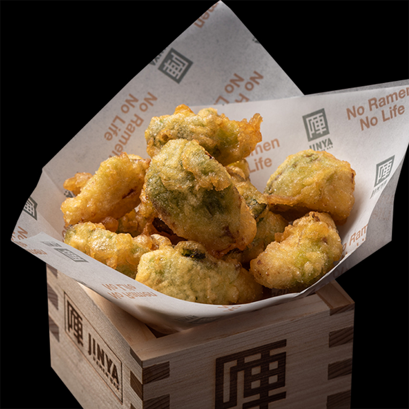 Click to expand image of Brussels Sprouts Tempura