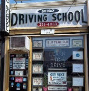 Bath Beach Driving School, Inc image 0