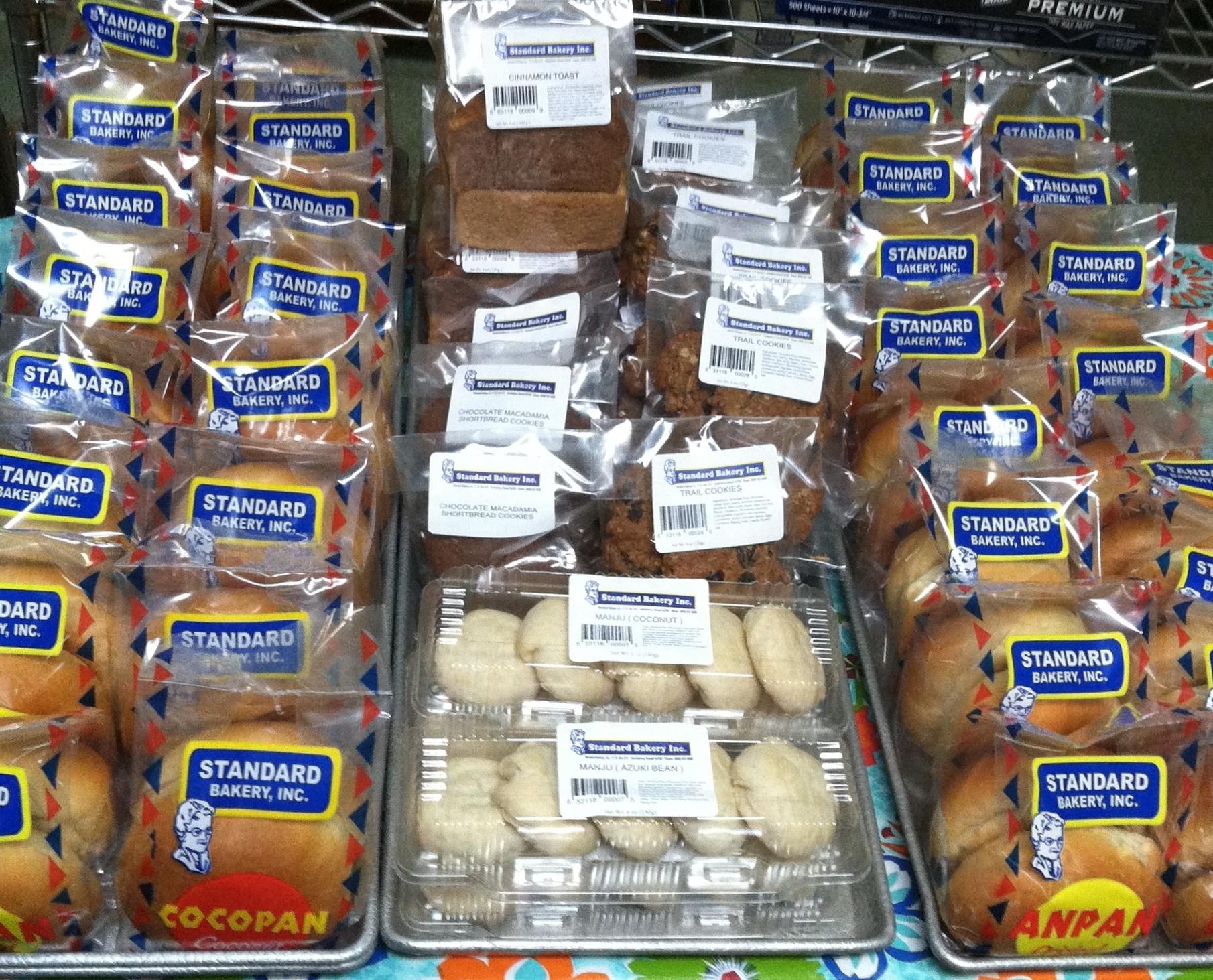 Standard Bakery Inc image 4