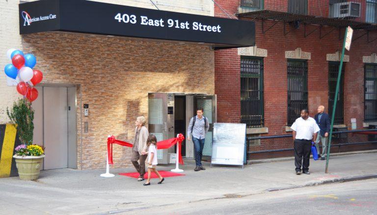 American Access Care Manhattan image 0