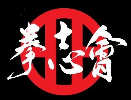 Budo Quest Martial Arts