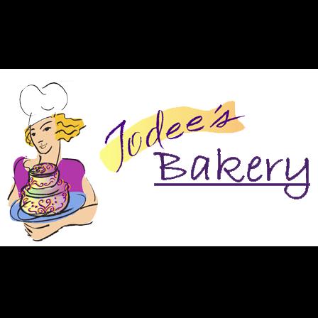 Jodee's Bakery image 2
