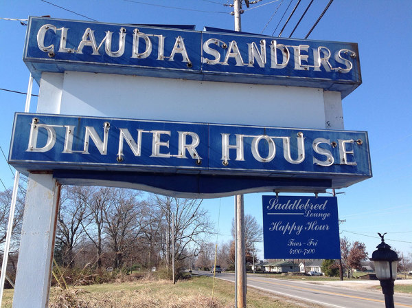 Claudia Sanders Dinner House