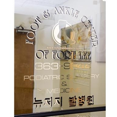 Foot and Ankle Center of Fort Lee, LLC