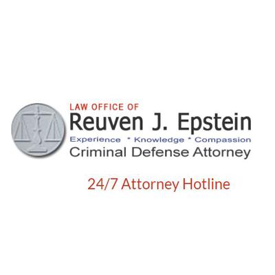 Reuven Epstein